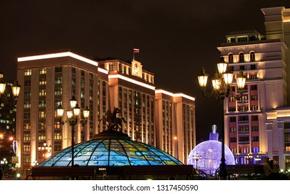 Moscow, Russia, December 24, 2015. Night city, view of the building of the State Duma and Manezhnaya Square