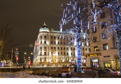 MOSCOW, RUSSIA - DECEMBER 24, 2016:New Year (Christmas) lighting decoration of the city and night traffic, Tverskaya Street, Moscow. Russia