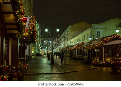 Moscow, Russia - December 25, 2017: Maneznaya Square. Christmas and New Year illumination and decorarion on the street
