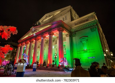 Moscow. Russia - December 25, 2017: Big Theatre  and Central Universal Shop by night. Square of revolution in Moscow