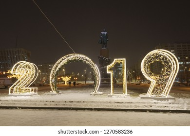Moscow / Russia - December 25 2018: Image of Kaluzhskaya square at the night time. Monument of Vladimir Lenin over the square. Happy New Year and Merry Christmas holidays coming.