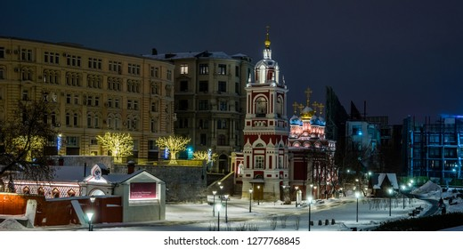 Moscow, Russia, December 25, 2018. Night view of the illuminated Znamensky Monastery, St. George's Church and the Chambers of Boyars of the Romanovs on Varvarka Street.