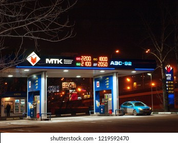 Moscow, Russia - december 28, 2010: Russian gas station MTK -Moscow Fuel Co at night