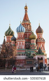 MOSCOW, RUSSIA - DECEMBER 28, 2015: St. Basil's Cathedral on Red Square/ World Cultural Heritage of UNESCO.