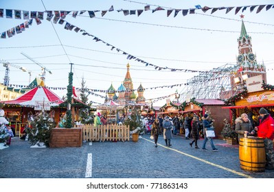 MOSCOW, RUSSIA - DECEMBER 28, 2015: Christmas fair trade rows on Red square in Moscow