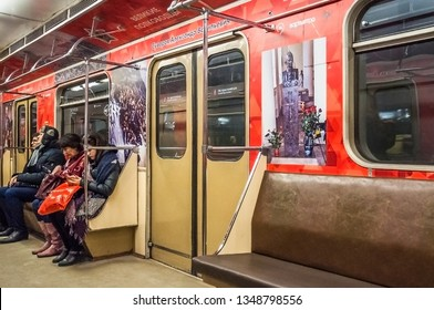 MOSCOW, RUSSIA - December 28, 2016: Themed train dedicated to the great generals in the Moscow metro. The car is dedicated to Suvorov