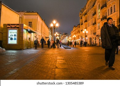 MOSCOW RUSSIA DECEMBER 30 2018 , Arbat street moscow , Arbat street is a tourist attraction when visiting moscow russia