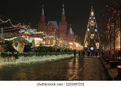 Moscow, Russia, December 4, 2018. Christmas decorations on Red Square and Christmas Market, night city