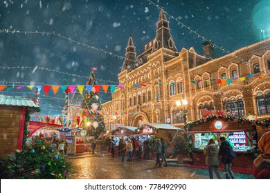 Moscow, Russia - December 5, 2017: Christmas tree Trade House GUM on Red Square in Moscow, Russia