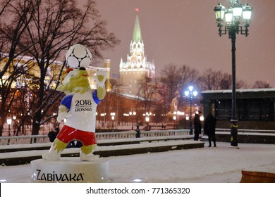 MOSCOW, RUSSIA - December, 8, 2017 The official mascot of the 2018 FIFA World Cup and the FIFA Confederations Cup 2017 wolf Zabivaka at the Manege Square in Moscow.