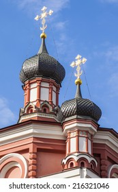 Moscow, Russia. Domes of orthodox church