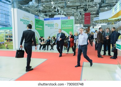"""Moscow, Russia, Expocenter VDNH - OCTOBER 4-7, 2017: Russian agro-industrial exhibition """"Golden autumn"""". Business stand manufacturers agricultural products- high activity of the visitors trade show"""