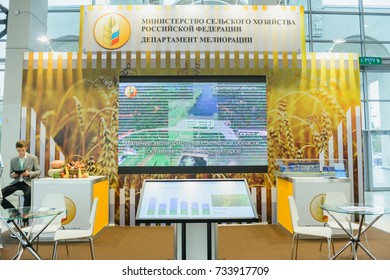"""Moscow, Russia, Expocenter VDNH - OCTOBER 4-7, 2017: Russian agro-industrial exhibition """"Golden autumn"""". Business stand Ministry of agriculture, Department of amelioration"""