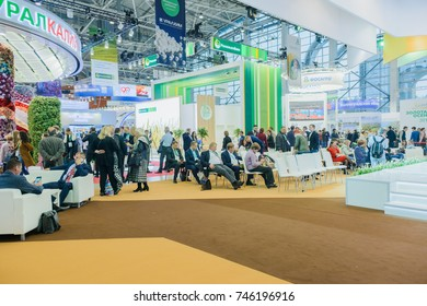 Moscow, Russia, Expocenter VDNH - OCTOBER 4-7, 2017: Russian agro industrial exhibition Golden autumn. Business stand- hall for events and recreation