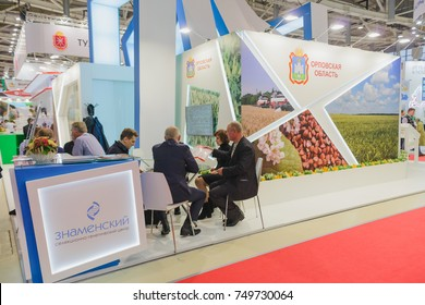 Moscow, Russia, Expocenter VDNH - OCTOBER 4-7, 2017: Russian agro industrial exhibition Golden autumn. Business stand- Znamensky selection and genetics center