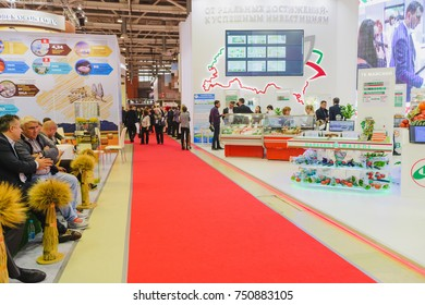 Moscow, Russia, Expocenter VDNH - OCTOBER 4-7, 2017: Russian agro industrial exhibition Golden autumn. Business representatives agriculture
