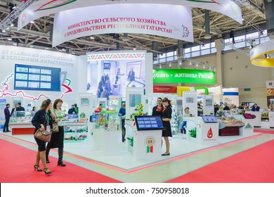 Moscow, Russia, Expocenter VDNH - OCTOBER 4-7, 2017: Russian agro industrial exhibition Golden autumn. Beautiful girls near the stand of the Republic of Tatarstan