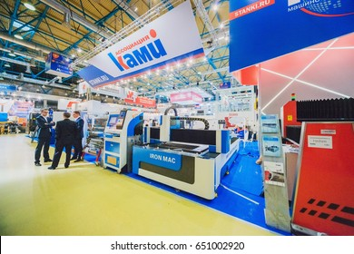 """MOSCOW, RUSSIA, Expocentre - MAY 15-19, 2017: 18th international specialized exhibition """"Equipment, instruments and tools for Metalworking industry"""". Booth display metal cutting machines company KAMI"""