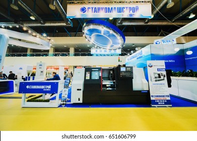 """MOSCOW, RUSSIA, Expocentre - MAY 15-19, 2017: 18th international specialized exhibition """"Equipment, instruments, tools for Metalworking industry"""". Expo booth of the company- metal machine ST25LM"""