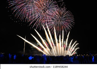 MOSCOW, RUSSIA - Fabulous colorful Japanese fireworks in shape of chrysanthemums and comets during Japanese Hanabi fireworks show at closing ceremony of Fnnual International Festival Circle of Light.