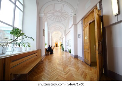 MOSCOW, RUSSIA - FEB 17, 2016: Hall with students Faculty of journalism in Lomonosov moscow state university