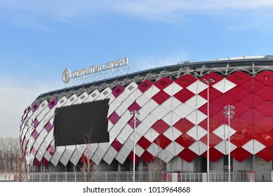 MOSCOW, RUSSIA - FEBR 25, 2015: Otkrytie Arena (or Spartak Stadium), multi-purpose stadium,  is one of 12 stadiums in 11 Russian cities selected to host 2018 World Cup