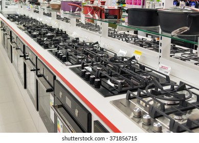Moscow, Russia - February 02. 2016. Interior Mvideo large chain stores selling electronics and household appliances