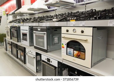 Moscow, Russia - February 02. 2016. cookers  in Eldorado, large chain stores selling electronics