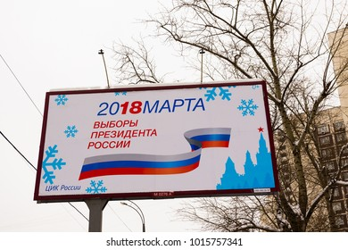 MOSCOW, RUSSIA - FEBRUARY 02 , 2018: Advertising about presidential elections in 2018 in Russia