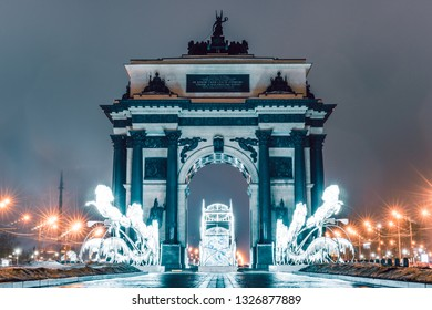 MOSCOW, RUSSIA - FEBRUARY 02,2019: Triumphal Arch. The inscription on the monument says: You have saved your fatherland with your blood by brave and victorious troops
