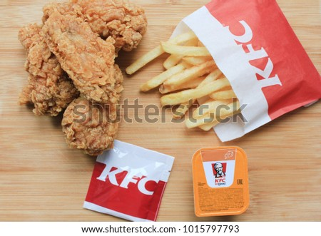Moscow Russia February 1 2018 Kfc Stock Photo Edit Now 1015797793