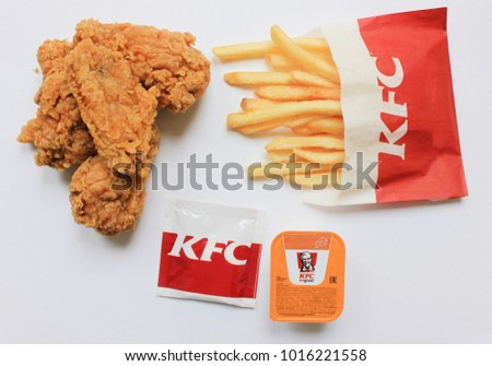 Moscow Russia February 1 2018 Kfc Stock Photo Edit Now 1016221558