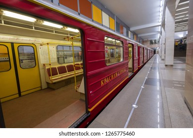 Moscow, Russia - February 11, 2018: Interior of modern subway station with train