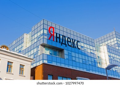 MOSCOW, RUSSIA - FEBRUARY 12, 2018: The Yandex office in Moscow is near the Park Kultury metro station.
