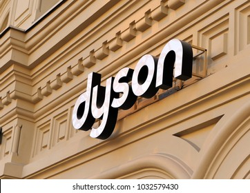 MOSCOW, RUSSIA - FEBRUARY 13: Logo of Dyson flagship store in Moscow on February 13, 2018.