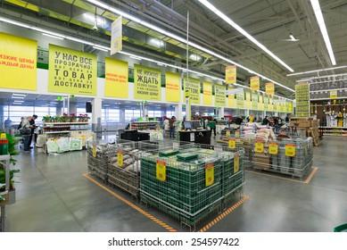 Leroy merlin store images stock photos vectors shutterstock