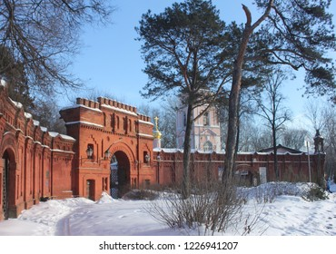 MOSCOW / RUSSIA - FEBRUARY 15 2017: The stone wall in the old Pokrovskoe-Streshnevo estate