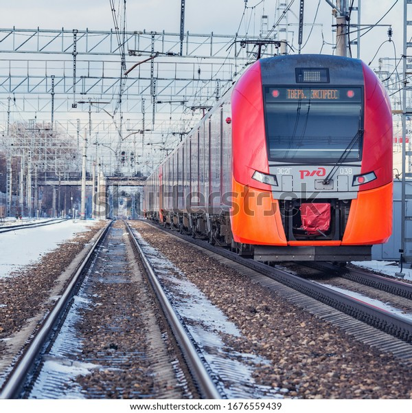 Moscow, Russia - February 15, 2020: High speed moves to Tver from Leningrad railway terminal.