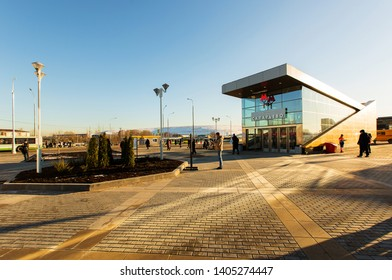 Subway Station Names Images, Stock Photos & Vectors | Shutterstock