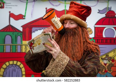 Moscow, Russia - February 18, 2017: Participant in the animation program in fancy dress during the celebration of the Moscow Maslenitsa festival on Manezhnaya Square, Russia