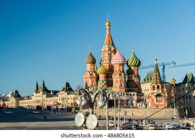Moscow, Russia -February 18.2016. St. Basil's Cathedral on Red Square