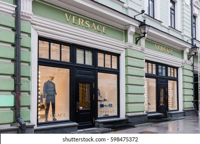 MOSCOW, RUSSIA - FEBRUARY 19, 2017: Windows of Versace boutique in upscale Stoleshnikov lane. Versace produces upmarket Italian-made ready-to-wear apparel and leather accessories.