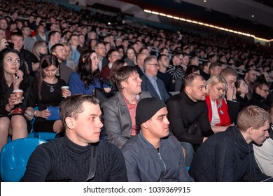 Moscow, Russia - February 19, 2018: audience at the business conference for entrepreneurs `Transformation`