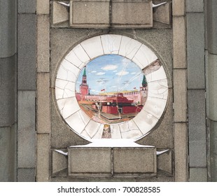 MOSCOW, RUSSIA - February 2, 2010: Fragment of the facade of the building of the northern river station in Moscow. Year of creation 1937.