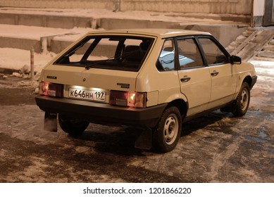 MOSCOW, RUSSIA - FEBRUARY 2, 2015: Lada Samara VAZ-2109 Sputnik made in USSR 1980s car at Soviet Russian old cars exhibition on VDHKh.