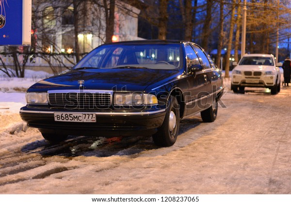 Moscow Russia February 2 2015 Chevrolet Stock Photo (Edit Now