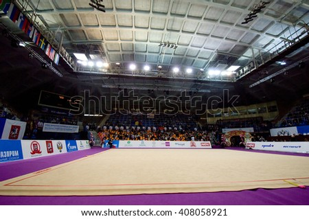 MOSCOW, RUSSIA - FEBRUARY 20, 2016: Interior of sport arena Druzhba just before Rhythmic gymnastics Alina Cup Grand Prix