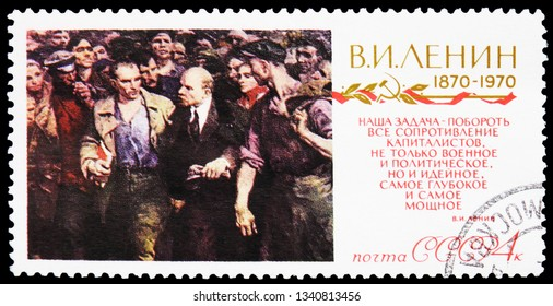"MOSCOW, RUSSIA - FEBRUARY 20, 2019: A stamp printed in USSR (Russia) shows ""Lenin on May Day"", 1927, I. Brodsky, Centenary of Birth of Lenin (1870-1924) serie, circa 1970"