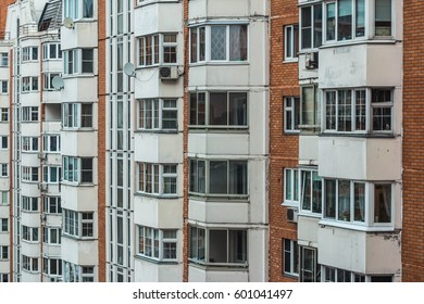 MOSCOW, RUSSIA - FEBRUARY 2017: Borisovskie Prudy - Borisovskie ponds, Borisovo district, Typical Moscow living quarters apartments windows.