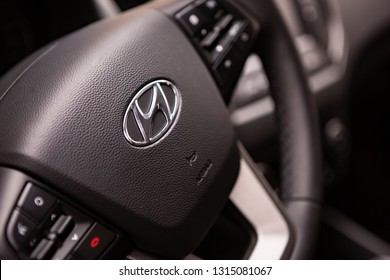 Moscow, Russia - February 2019: Hyundai Creta Car Interior. Fragments Steering Wheel With Multimedia Control Buttons Close-up With Selective Focus And Logo Hyundai Creta.
